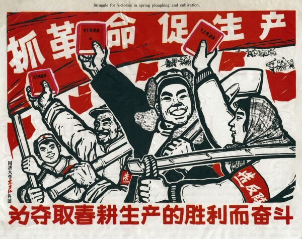 Chinese communist propaganda poster from 1967 stating ?Struggle for victories in spring ploughing and cultivation?