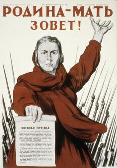 Soviet recruitment poster from WW2,