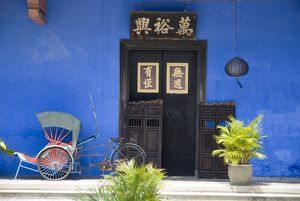 The Cheong Fatt Tze Mansion,