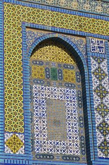 Mosaic on the Dome of the Rock,