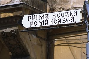 Sign pointing to the First Romanian School Museum,